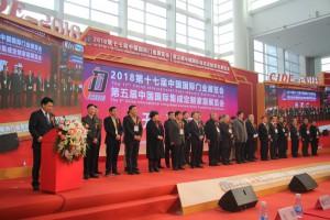 2020第十九届中国国际门业展览会