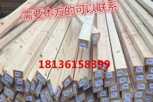 衢州建筑木方价格