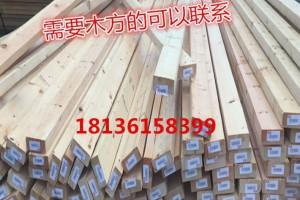 衢州建筑木方报价