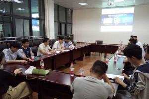 探沂镇开展对企业全面整治工作部署会议