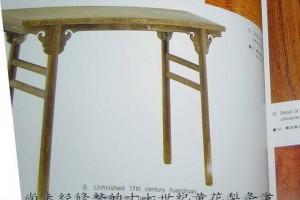 [家具] 如何修复黄花梨椅子的图解过程,以及古旧家具修复意义