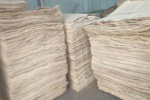 临沂市木业类企业7000多家
