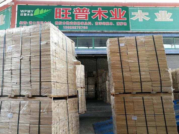 在佛山市南海区九江镇大转湾木材市场设有销售办公室