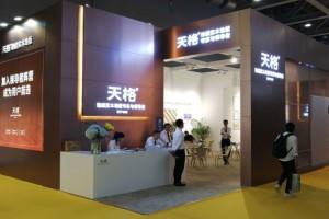 中国(天津)国际整体家居、厨卫电器博览会