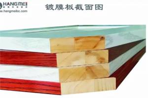 全屋定制板式材料定制-18橡胶木免漆镀膜板多少钱一张