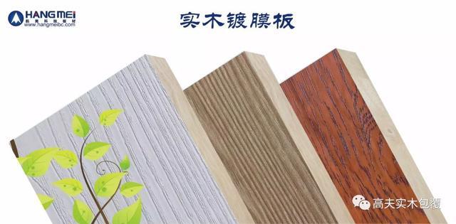 但板材的好坏除了能直接影响家具的使用寿命