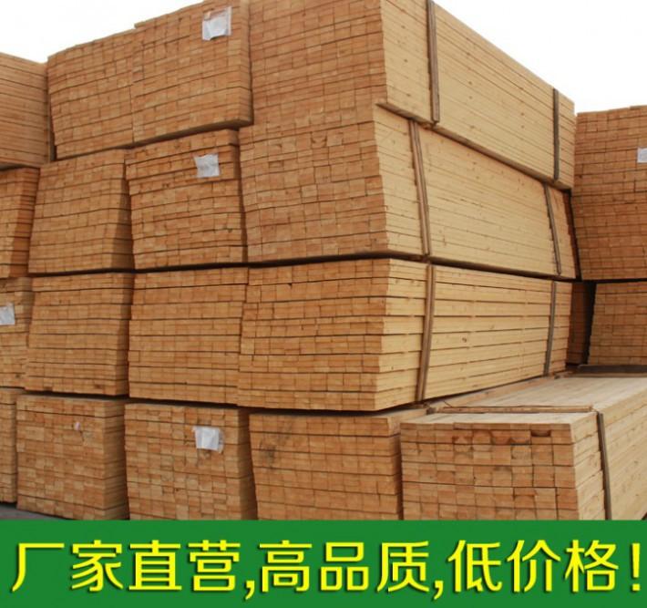 坪山方木批发商 坪山建筑模板出售 坪山进口方条销售