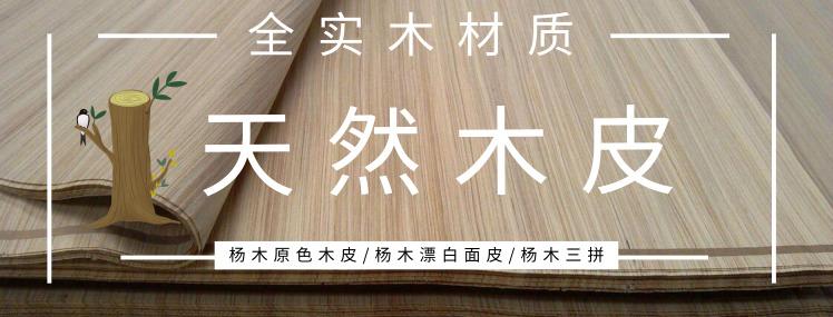 美国黑胡桃木板材