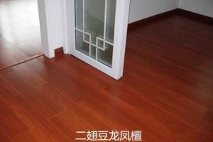 上海二翅豆地板坯料价格行情_2019年04月18日