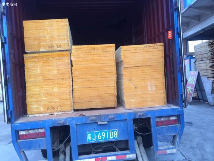 科技木白蜡木板材