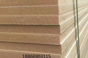 18高密度板雕刻板橱柜板免漆吸塑板
