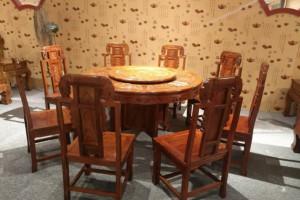 佛山年年红红家具价格刺猬紫檀1.38米雕花餐桌配8椅