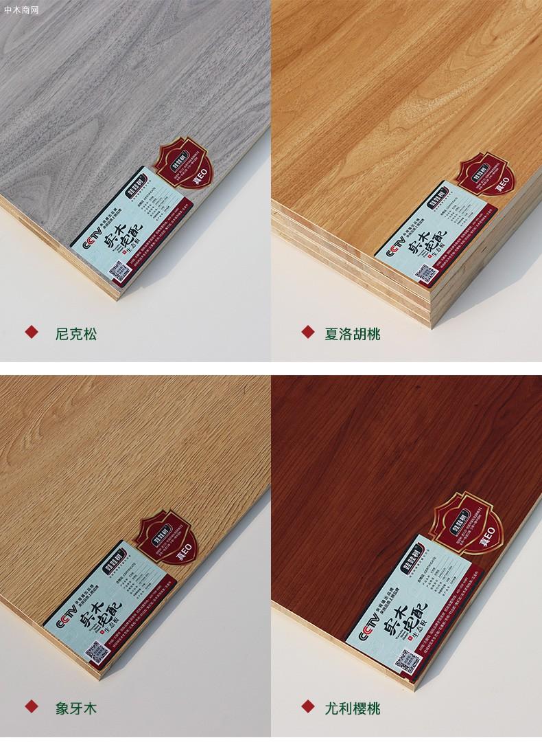 环保板材标准是什么