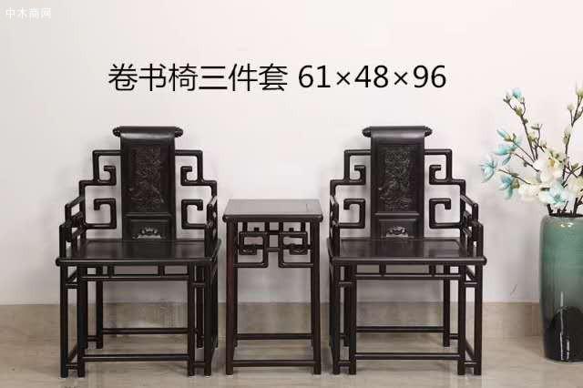 东非黑黄檀卷书椅图片
