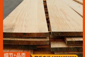 辐射松无节材 进口家具板材 松木烘干厂家