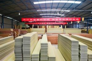 盛福建材 生态环保防水防潮 竹木纤维高强护墙板