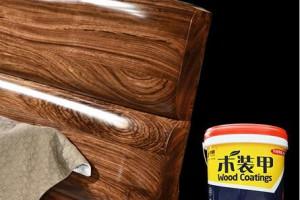 水性木器漆_开放型水性木装甲HMP-1623