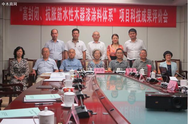 来自科技部火炬中心、中国化工集团公司、中国涂料工业协会