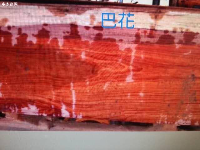 非洲高山巴花板材厂家