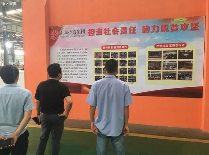 江西省林业局处长徐向荣赴赣州木制品企业调研