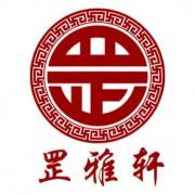 福建福州罡雅轩木业投资有限公司
