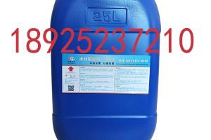 木材防霉剂,木材防虫剂,木材防蓝变剂厂家供应