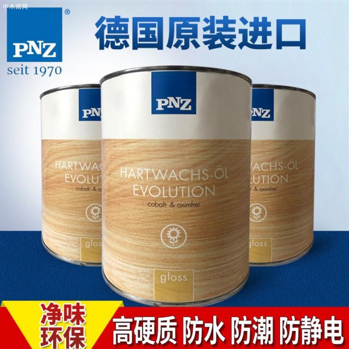 深圳宏泰环保材料有限公司是一家专业生产德国原装进口高端木蜡油品牌企业。