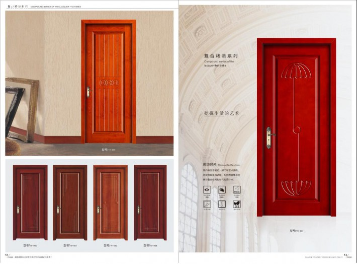 这种门它的整体也是由实木加工而成的