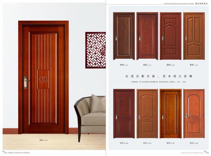 这种门它是采用天然的原木作为门的门芯