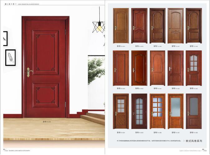 江苏木林世家木门是一家专业生产木门的品牌企业