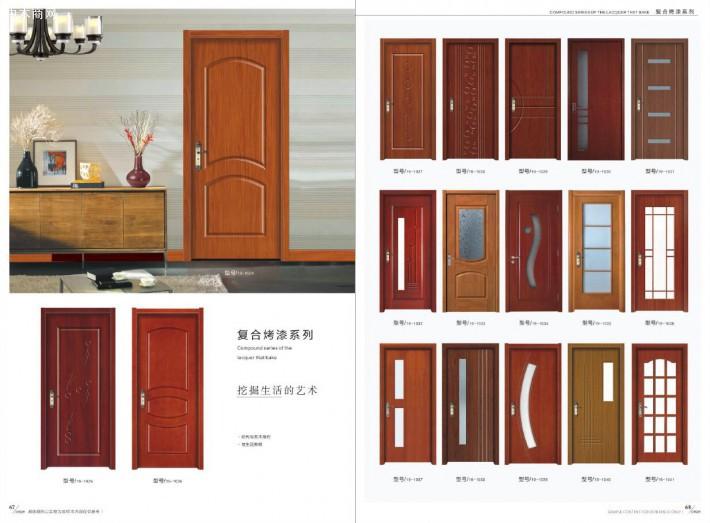 实木复合烤漆门价格多少