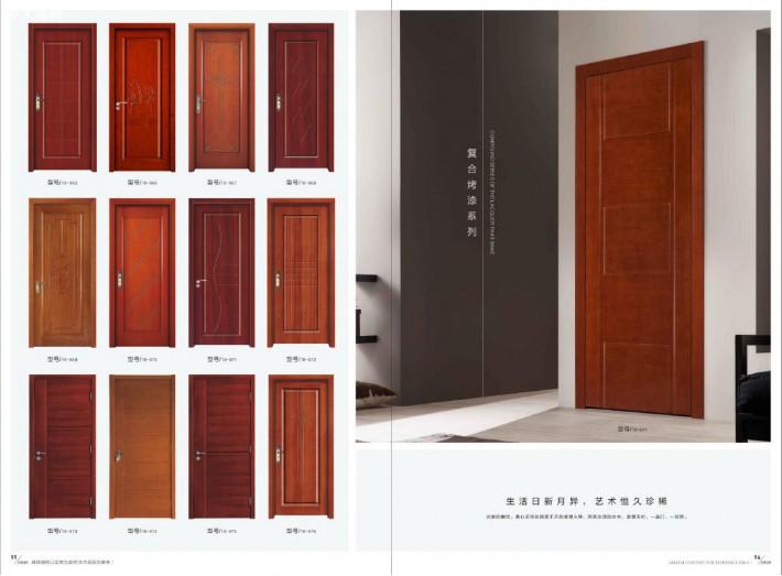 江苏木林世家木门是一家专业生产一线品牌木门的企业