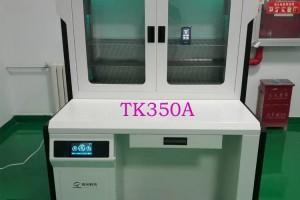 TK350A档案除尘净化整理台 工桌台 净化台