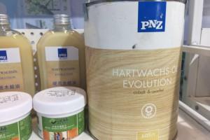 德国原装进口木蜡油价格及牌子