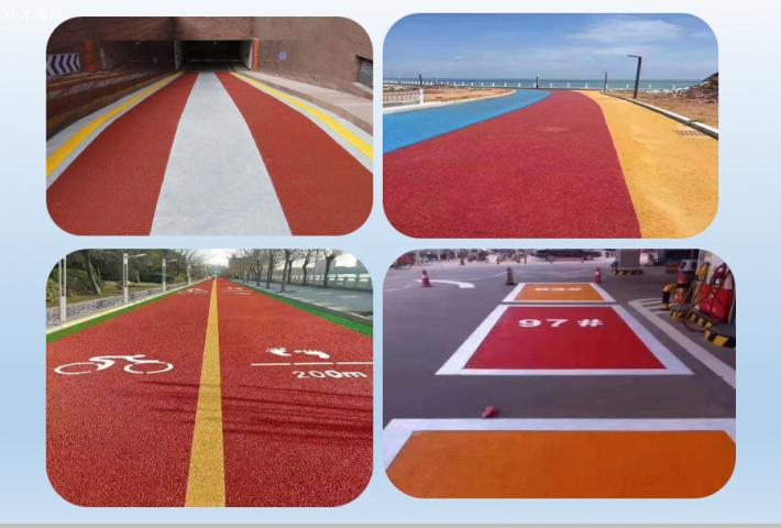 专业彩色陶瓷颗粒彩色防滑路面材料厂家