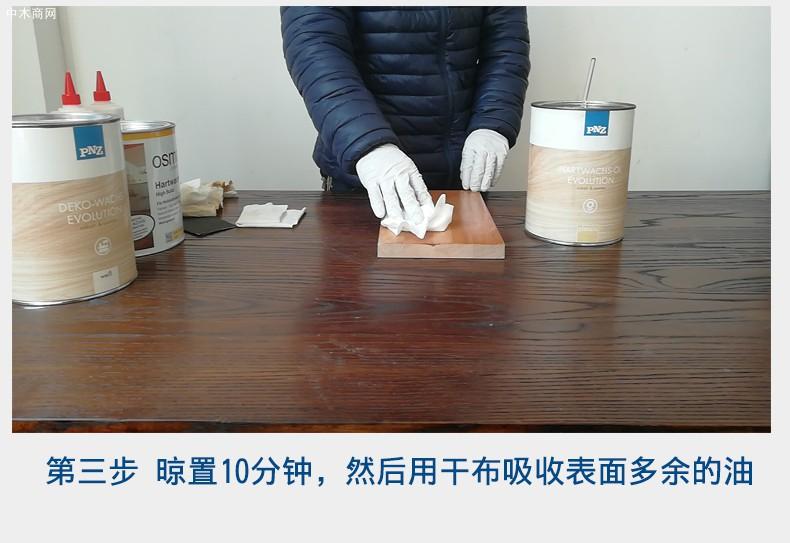 德国原装进口硬质木蜡油高清图