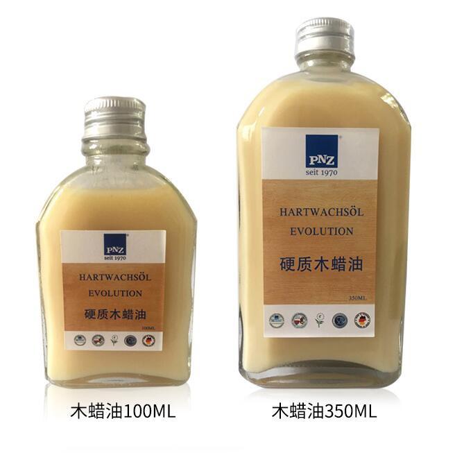 德国原装进口硬质木蜡油的缺点