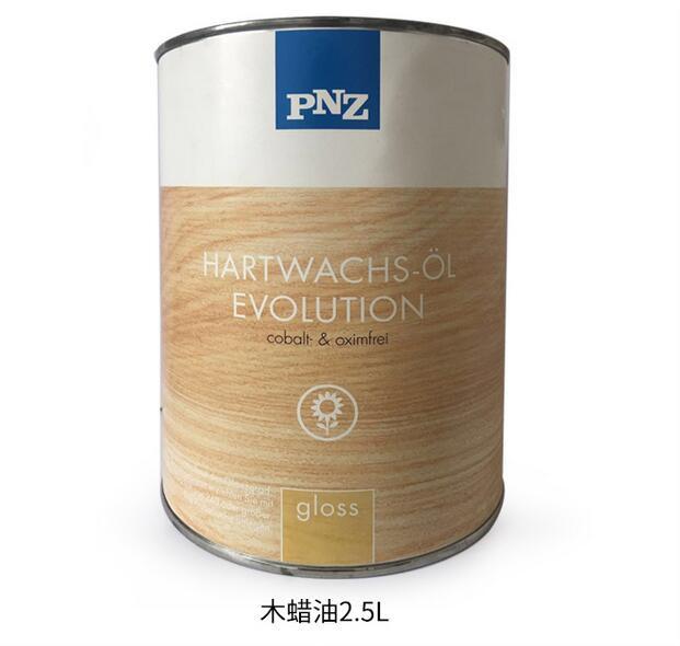 深圳宏泰环保材料有限公司是一家专业生产德国原装进口高端木蜡油的知名品牌企业