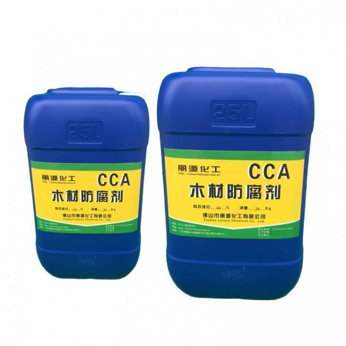 CCA木材防腐剂,木材防腐剂厂家