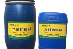 木材防霉剂 广东木材防霉剂厂家