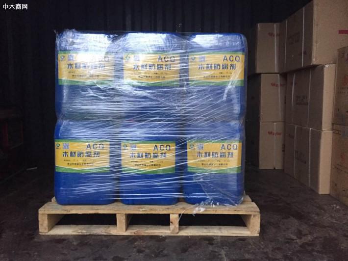 ACQ木材防腐剂-ACQ木材防腐剂厂家