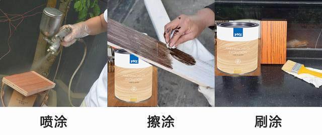 德国原装进口木蜡油品牌pnz厂家直销