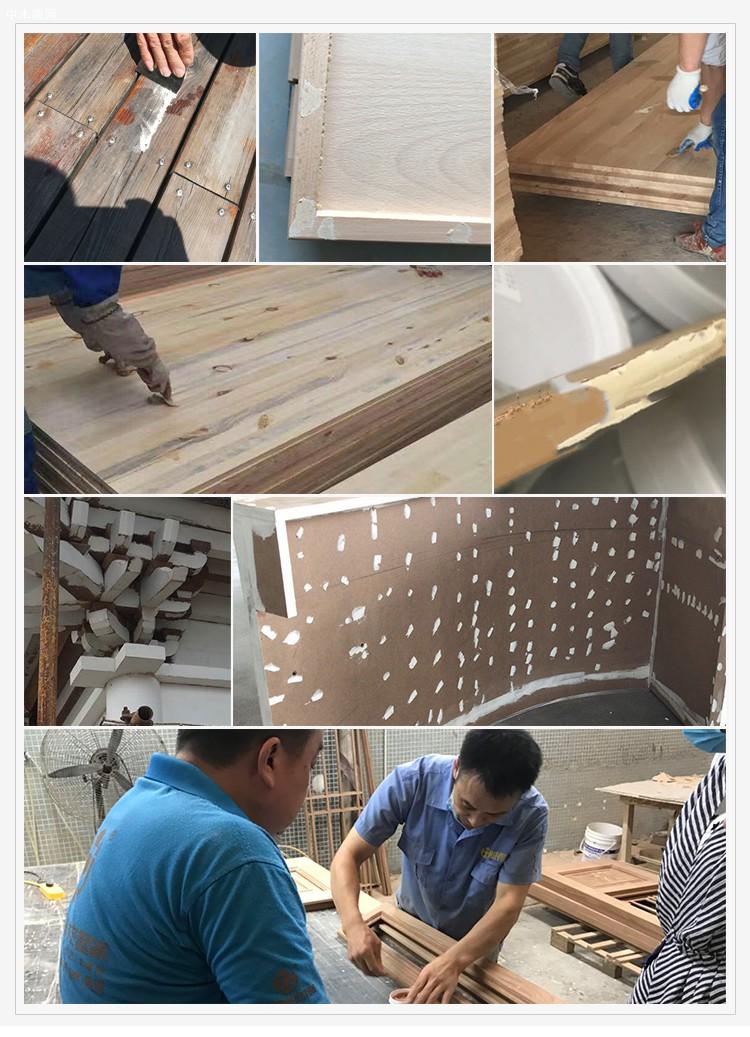 木工胶白乳胶强力胶案例