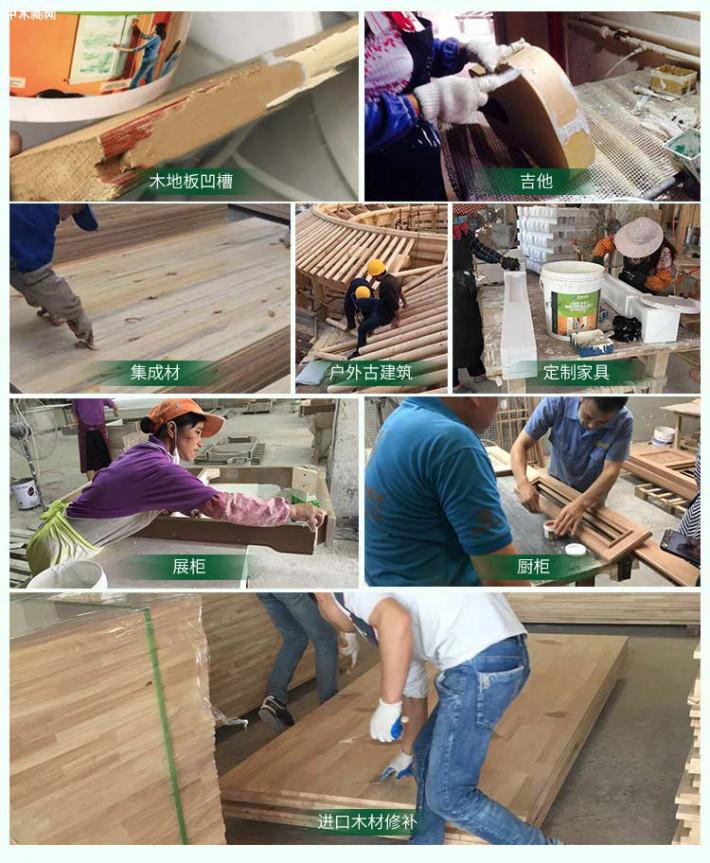 古建筑翻新材料,木结构裂缝修复材料,汉林木材修补剂价格