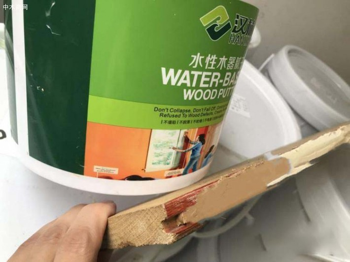 汉林木材修补剂各项环保指标检测报告