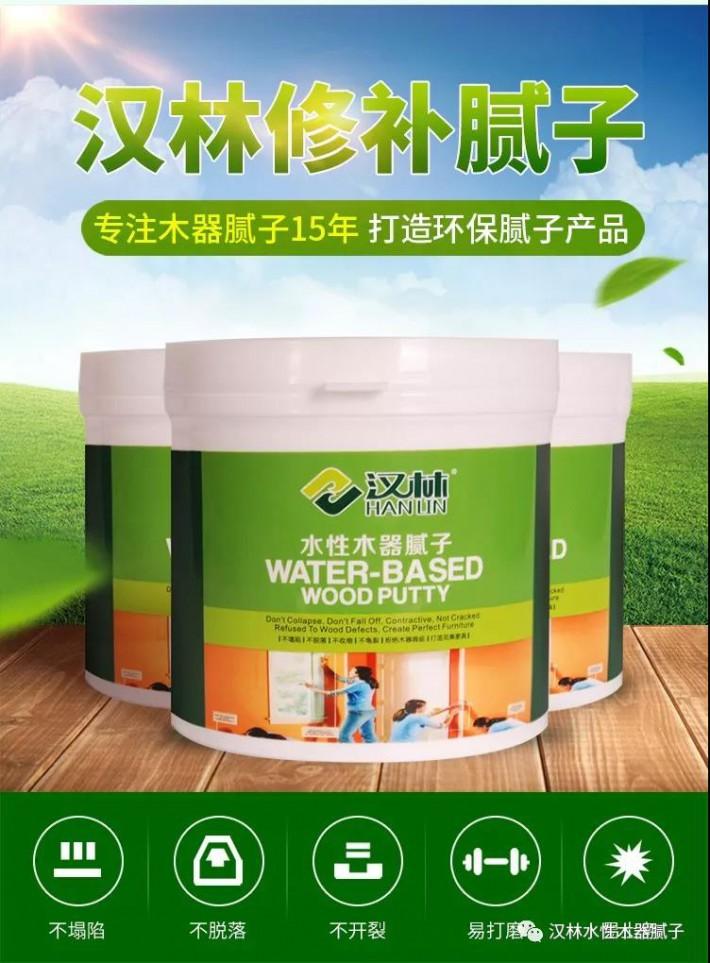 2019年,深圳宏泰环保材料有限公司联合木友