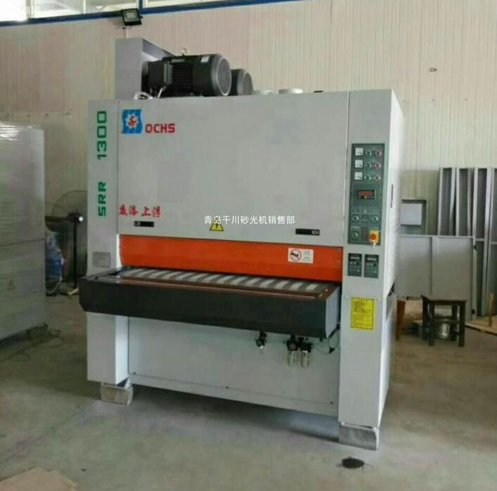 R-R-RP1300 刨木砂光机