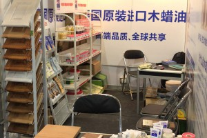 德国进口pnz木蜡油精彩亮相2019广州建材展