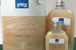 进口pnz木蜡油2.5升/750元一桶(仅限中木商网会员)