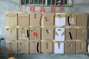 山东省宁津县出售密度板靠背,密度板椅子面